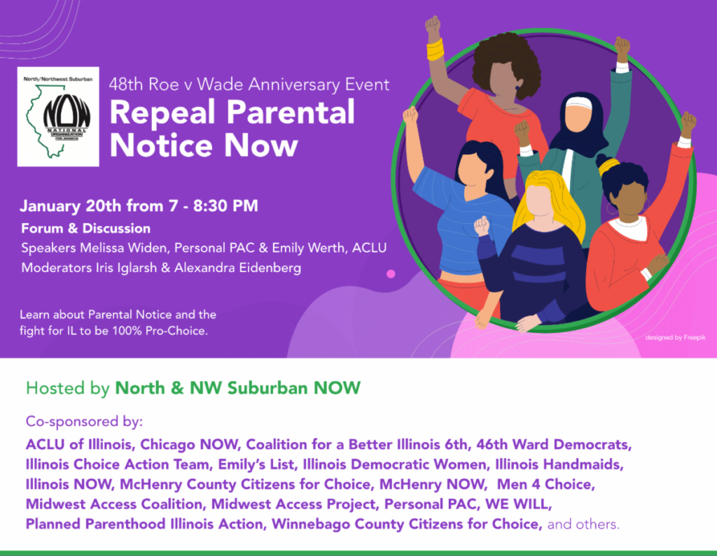 IL NOW Repeal Parental Notification Law